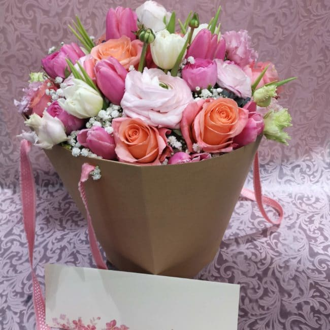 Cvetličarna Omers - dav