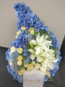 Cvetličarna Omers - SOLZA1