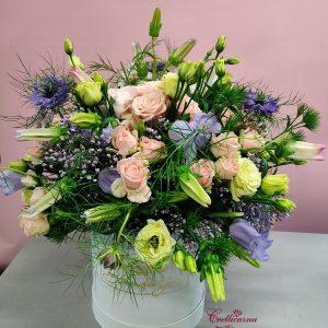 Cvetličarna Omers - Box_veselje